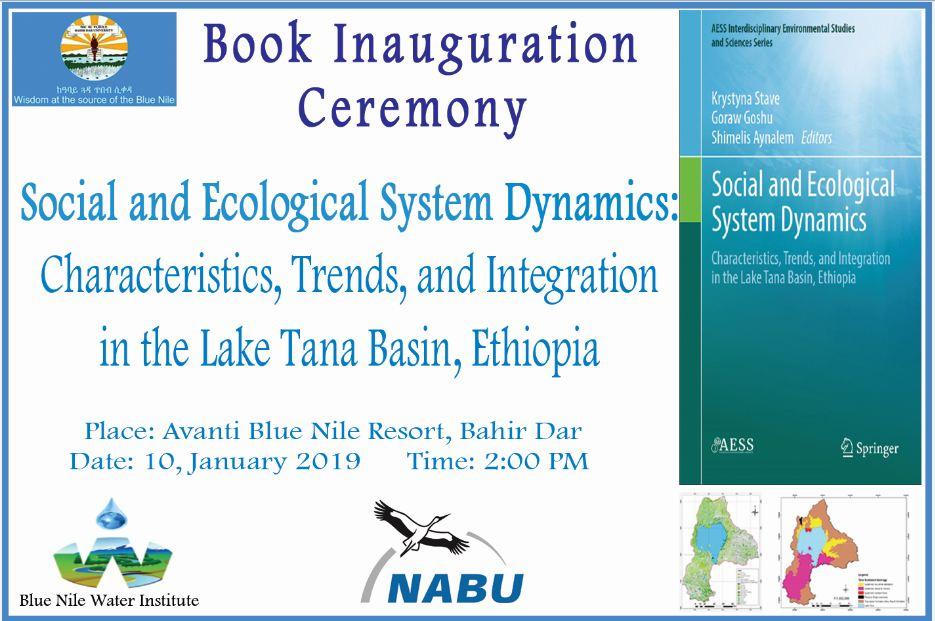 invitation to a book inauguration ceremony | Bahir Dar University